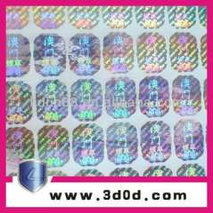 Supply of different types of 3 d hologram label, the hologram label factory