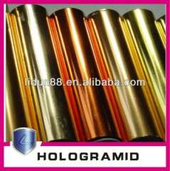 Supply all kinds of high quality hot stamping paper, electrochemical aluminum, hot stamping material