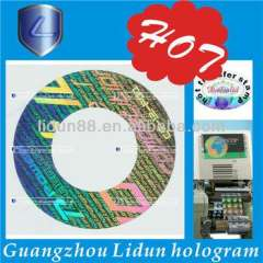 Supply all kinds of anti-fake shipping label, anti-fake holographic labels