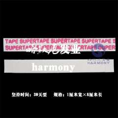 Free shipping Supertape double faced film medical double faced glue 10 2