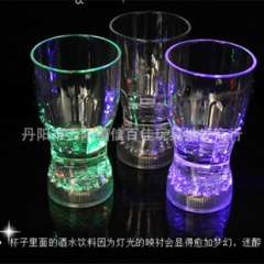 Wholesale XY018B colorful minimalist LED Cup | switch large Coke flashing cup | night market stall selling supply