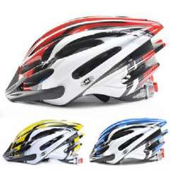 Cycling helmets | Helmets MTB | Helmets integrally formed