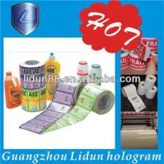 OEM offset print label, pvc offset printing paper sticker