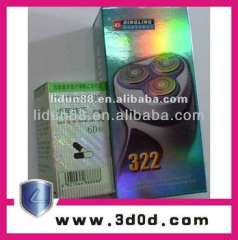 2d\3d hologram sticker\anti-fake packaging box