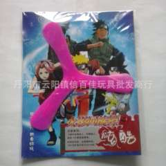 WJ177A magical boomerang fun fitness to fly is 3 Ye Fei fly flying Tri-Ye Fei disc UFO