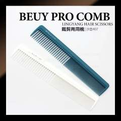 Free Shipping Vs sassoon comb hair comb barber comb vs sassoon 407