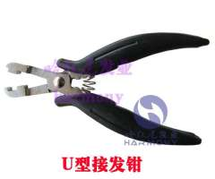 Free shipping Plier hair extension tongers wig tongers finger tongers