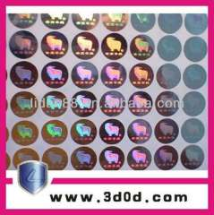 holographic sticker\Security Hologram labels