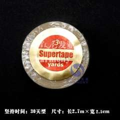 Free shipping Glue wig double faced adhesive double faced film 30 2.5