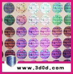 3D Hologram Self-adhesive sticker for package
