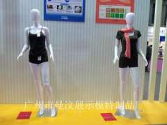 Model | Model wholesale | female model | female model body model mannequin body | wholesale children's models