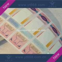 Excise stamp anti-counterfeiting sticker
