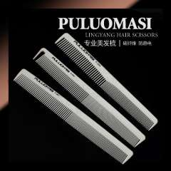 Free Shipping Hair comb carbon fiber professional barber comb cutting high temperature resistant anti-static super-soft