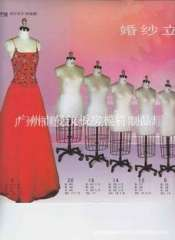 Guangdong model company supplies customized 6 yards | wedding doll wedding package can model red removable Guangzhou