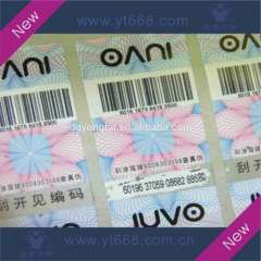 Custom security anti-counterfeiting digital code label