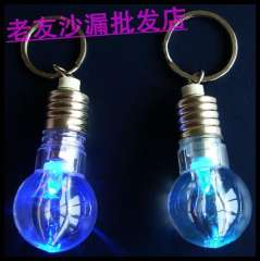 Colorful luminous led lighting lamp small bulb keychain prize toy night light