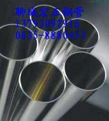 Alloy tube wholesale supplier