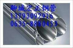 Supply alloy pipe sales