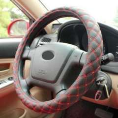 Steering wheel cover | ball sports section of the sets | Cars versatile disc sets