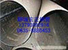 Supply of large diameter thin-walled pipe where the best Q235D