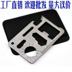 Yiwu commodity Small multifunctional saber card camping card tool card with black leather