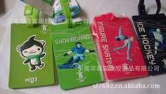 2012 new green | 10 years warranty | PVC luggage tag | boarding pass | luggage checked Hanging