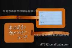 Korean cute silicone may lanyard PVC luggage tag, 2012 concerned network operators specializing in custom
