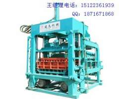 Beat hollow brick equipment normally used in many production processes pavers