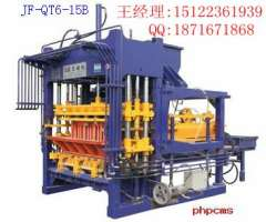 Fujian production of hollow brick machine brick factory case