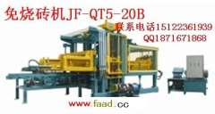Tianjin, Hunan brick machine unit brick details
