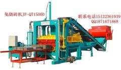 Wuxi Hydraulic Machinery