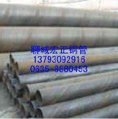 Supply of seamless steel pipe 45 #