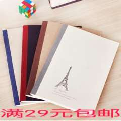 Korea stationery paper a5 tower notebook 48