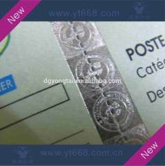 Anti-counterfeiting paper with hot stamping effect