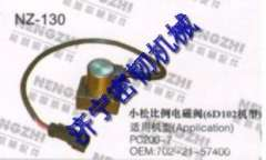 (Komatsu) PC200-7 excavator parts proportional valve battery