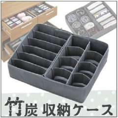Authentic Japanese wood charcoal Hui multipurpose underwear storage box 14 grid