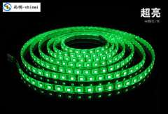 5050LED flexible light strip, home decoration, LED lights with manufacturers, wholesale, 5050 Epoxy LED Strip Light
