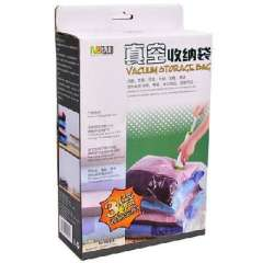 Nachuan box hardcover vacuum compression bags three-piece (A0118-A)