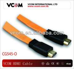 high speed yellow color HDMI flat cable