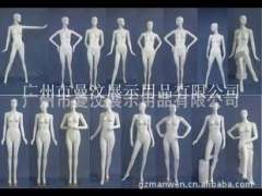 Guangzhou clothing store window display mannequins | highlight female model | molded body prop dummy model