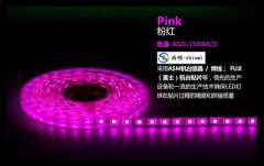 Purple 5050LED flexible light strip | LED bar decorated with purple lights | pink and purple soft light wholesale