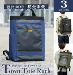 Cross Charm Japanese business square nylon backpack briefcase