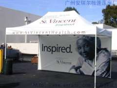 Supply promotional tents