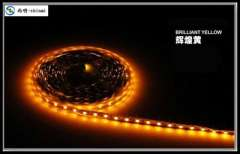 5050LED flexible light strip | 30 low-voltage lights one meter 5050LED flexible light strip | red, yellow, blue, green and white