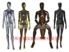 Base | personalized combination | ladies clothing store window display body | mannequins | Guangzhou mannequins