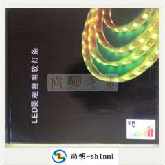 10m-controlled LED lights with 3528 Happy Valley, Happy Valley Guangdong 3528 four-color LED Strip