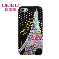 IPHONE mobile phone sets | World wide variety Tower | graceful cool