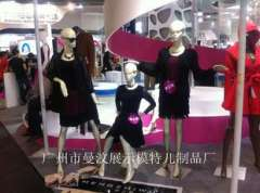 Mannequins female body female model | molded fiberglass female stand | Authentic combination model | Guangzhou Manwen