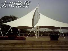 Landscape membrane, membrane structure canopy, tensioned membrane canopy, steel canopy film