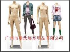Clothing store window display combination | highlight white female body molding station | clothing model props | Get base